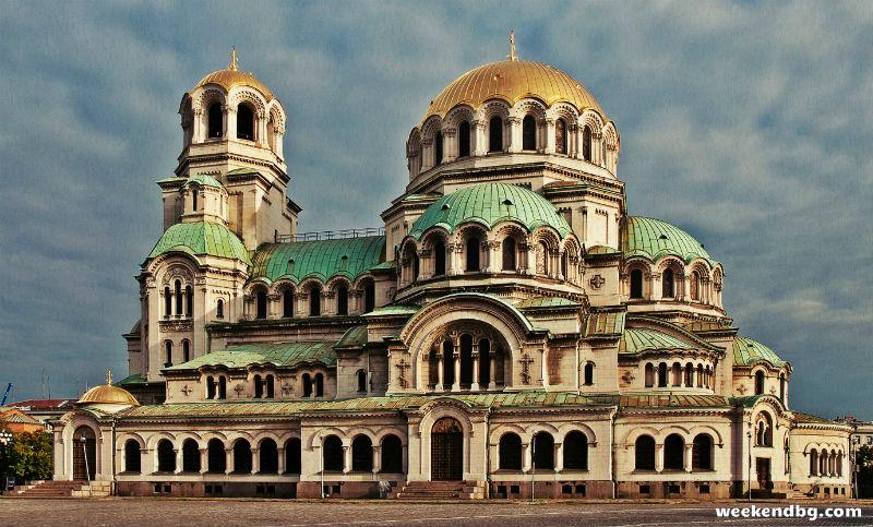 Свети Александър Невски