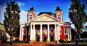 Народният театър Иван Вазов